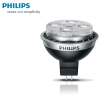 PHILIPS MASTER LED Spot GU5.3 7-35W 3000K 24° DIMMELHETŐ