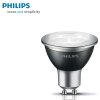PHILIPS MASTER LED Spot GU10 3-35W 2700K 25°